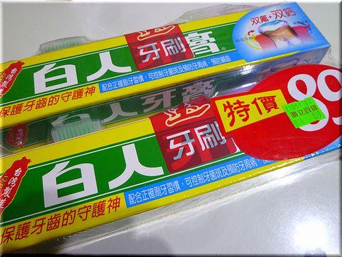taiwan201305
