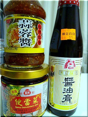 taiwan201308