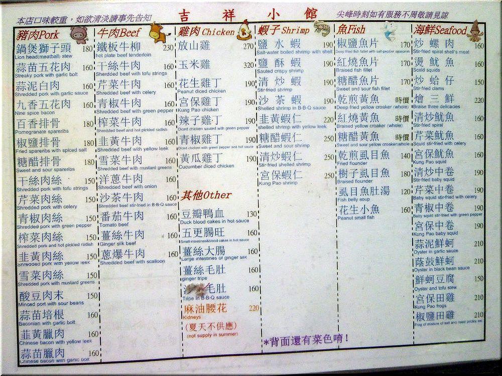 jixiang4