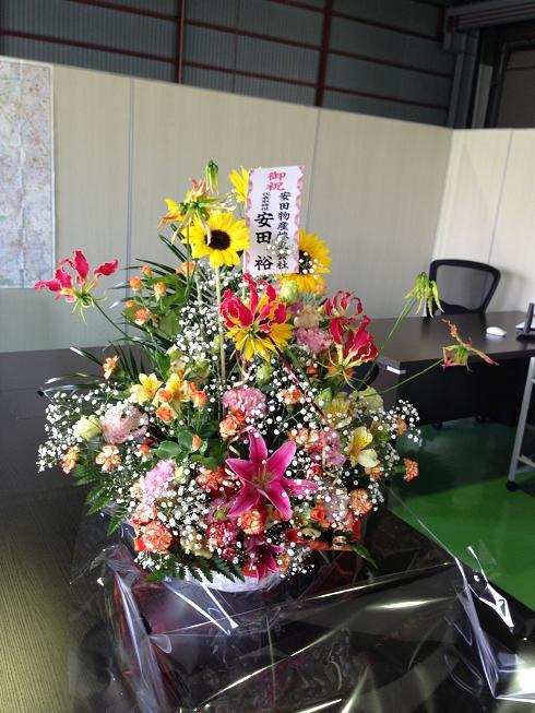 お花005