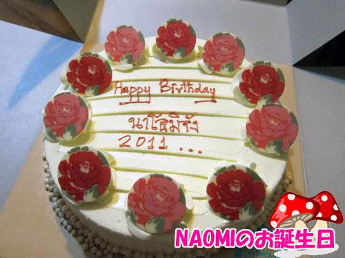 Birthday2011_01.jpg