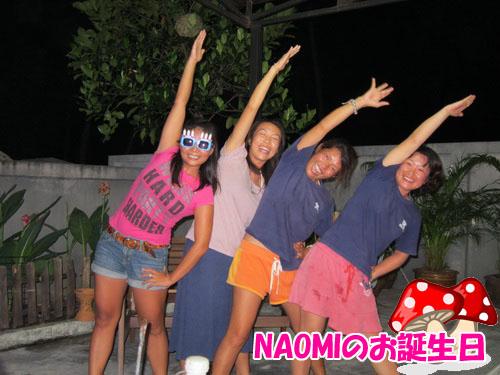 Birthday2011_06.jpg