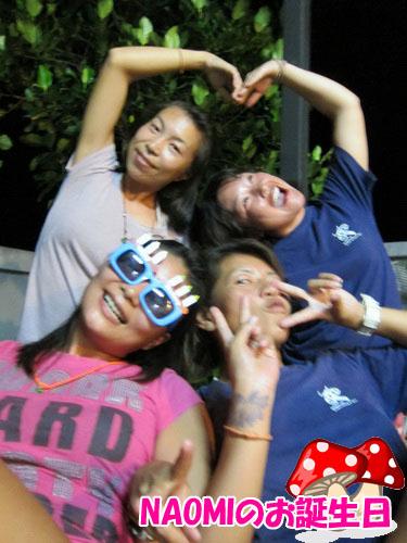 Birthday2011_07.jpg