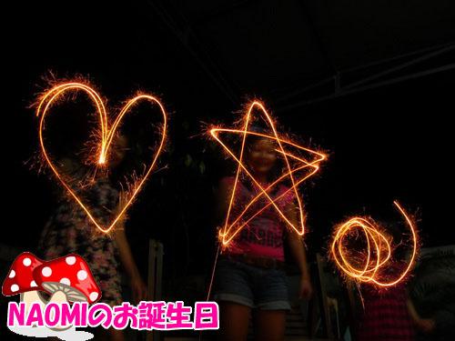 Birthday2011_08.jpg
