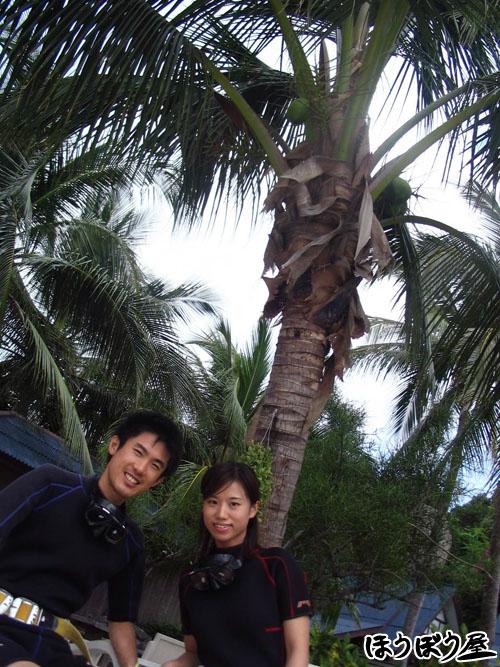 Koh_Nangyuan_2011_2_Jan_03.jpg