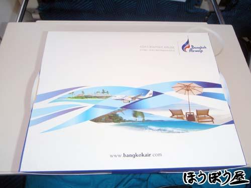 サムイ島 機内食