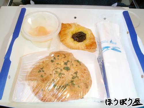 サムイ島 機内食2