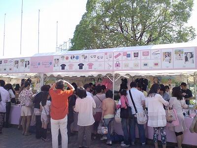 聖子ちゃんIN名古屋 (9)