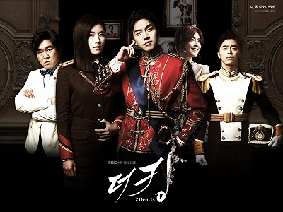 The-King-2hearts-Wallpaper-1.jpg