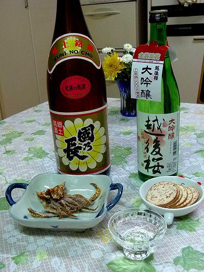 tabemono48.jpg