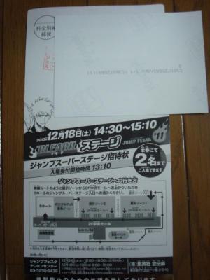 JF2011 71