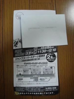 JF2011 72
