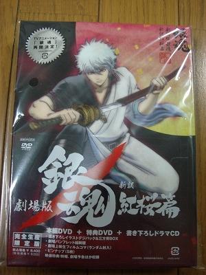 紅桜DVD1s