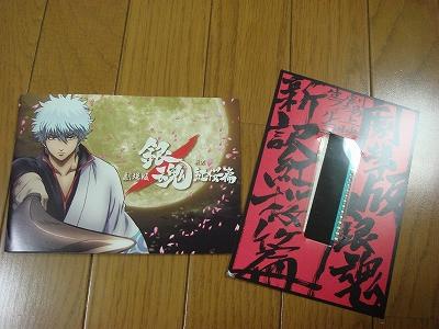 紅桜DVD5s