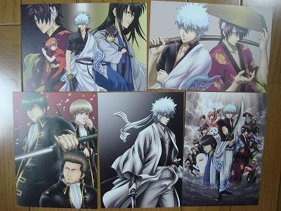 紅桜DVD6s