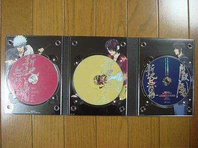 紅桜DVD