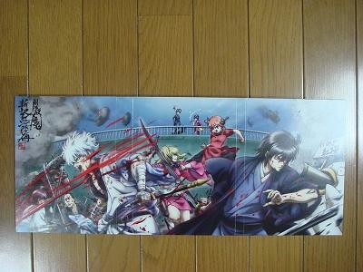 紅桜DVD4s