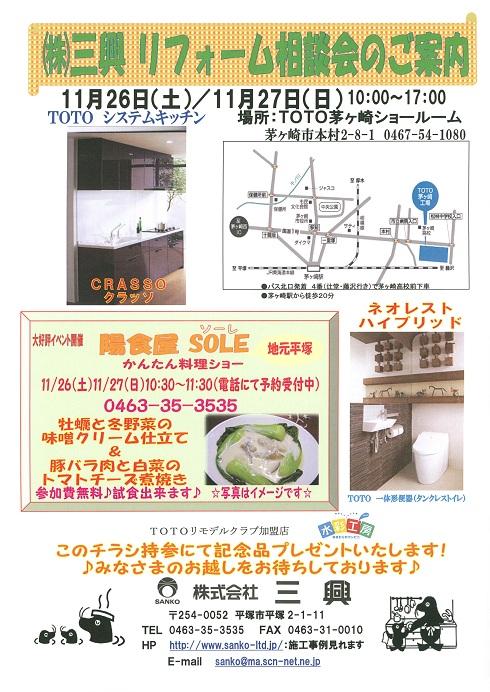 11_20111118095715.jpg