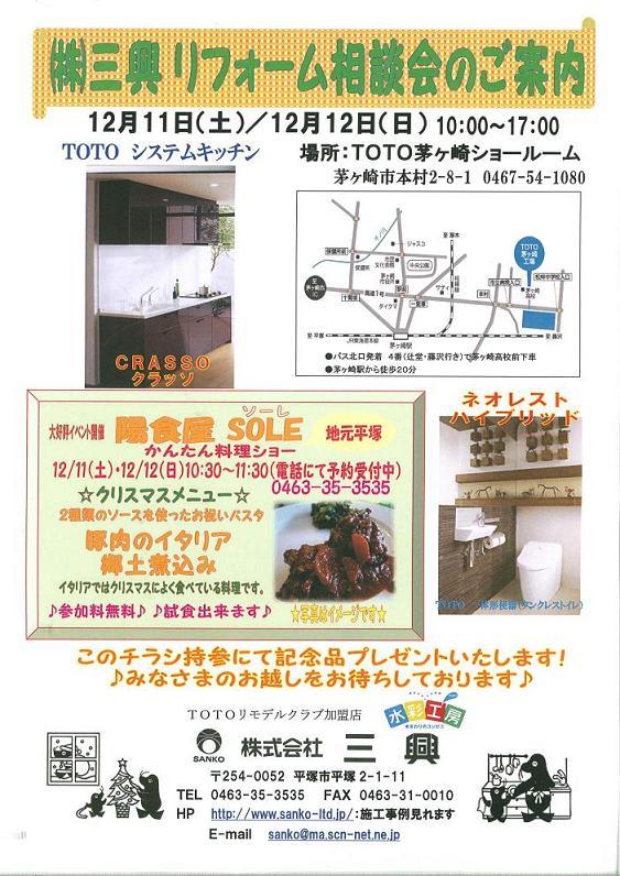 12gatu_20101208091419.jpg