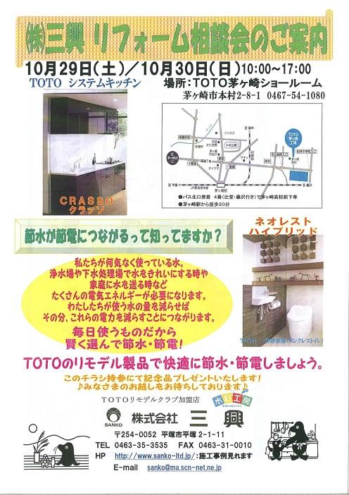 1_20111013115809.jpg