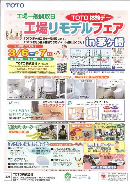新規スキャン-20100304100406-00001