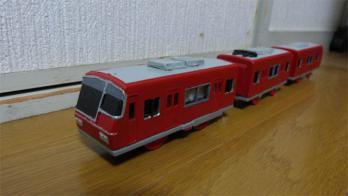 プラレール5700系