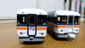 プラレール373系