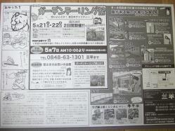 s-DSCF5478.jpg