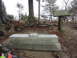 ブログ玉体杉と腰かけ石