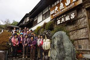 ブログ大原山荘