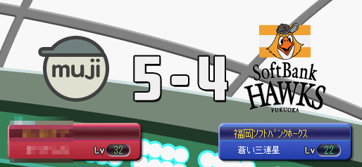⑤5-4.png