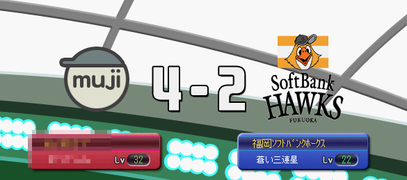 ②4-2.png