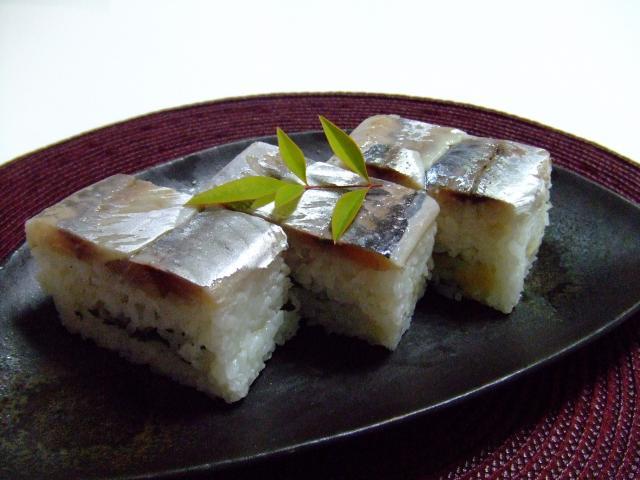〆鯵の押し寿司♪1