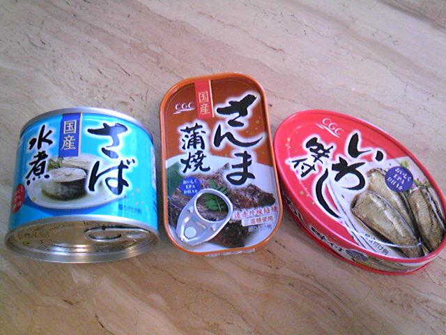 100円缶詰