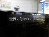 201010062.jpg