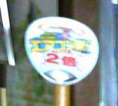 201010086_2.jpg