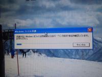 2011021011.jpg