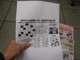 201104023.jpg