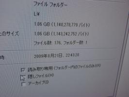 201107272.jpg