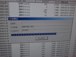 201107274.jpg