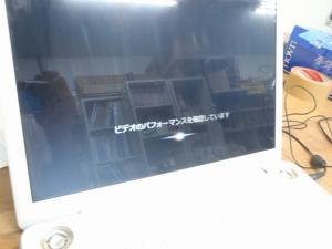 201108067.jpg