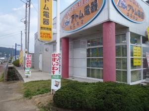 201108105.jpg