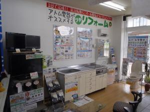 201108261.jpg