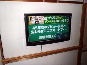 2011091605.jpg