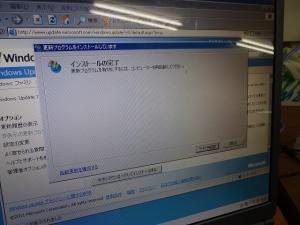 201110198.jpg