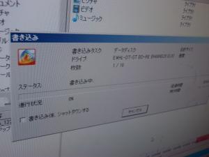 201112207.jpg