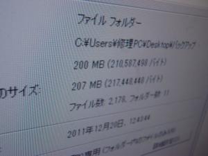 201112208.jpg