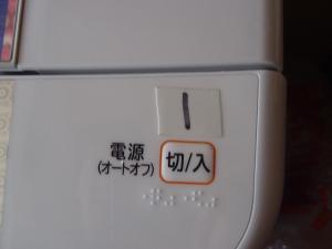 201203016.jpg