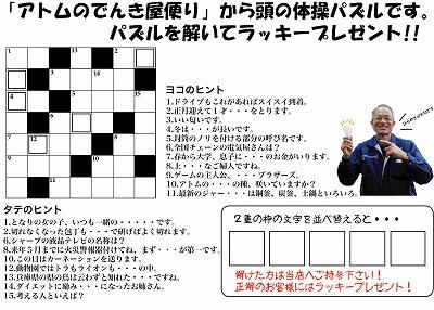 quiz201002.jpg
