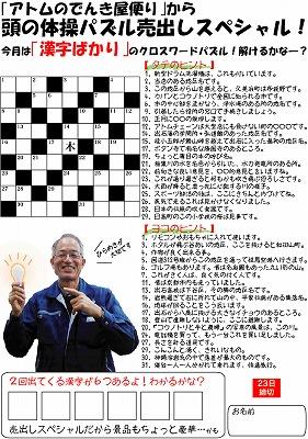 quiz201005.jpg